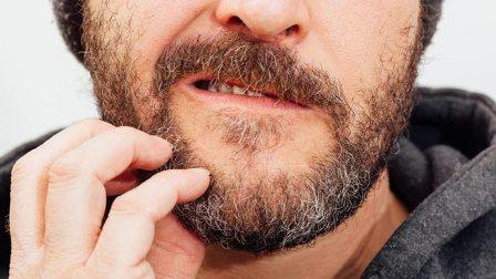 beardilizer side effects